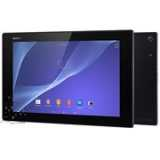 Sony Xperia Z2 Tablet Wi-Fi 16GB
