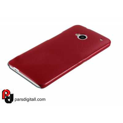 jzzs leather case for htc one