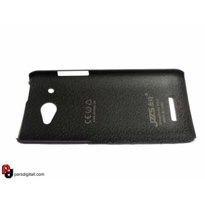 jzzs leather case for htc butterfly